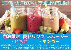 DRINK2021.jpg
