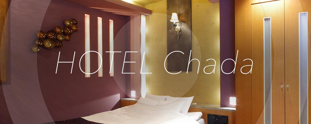 HOTEL Chada