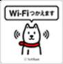 Wi-Fiつかえます SoftBank