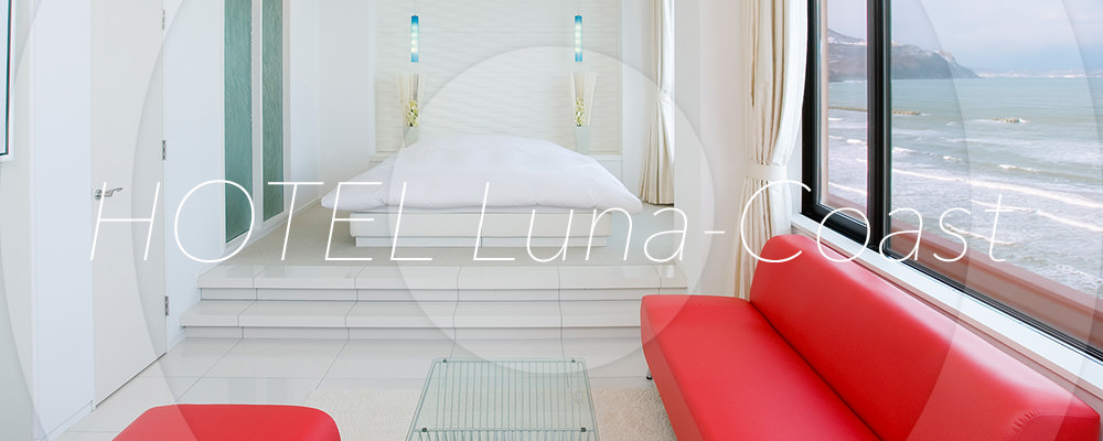 HOTEL Luna-Coast