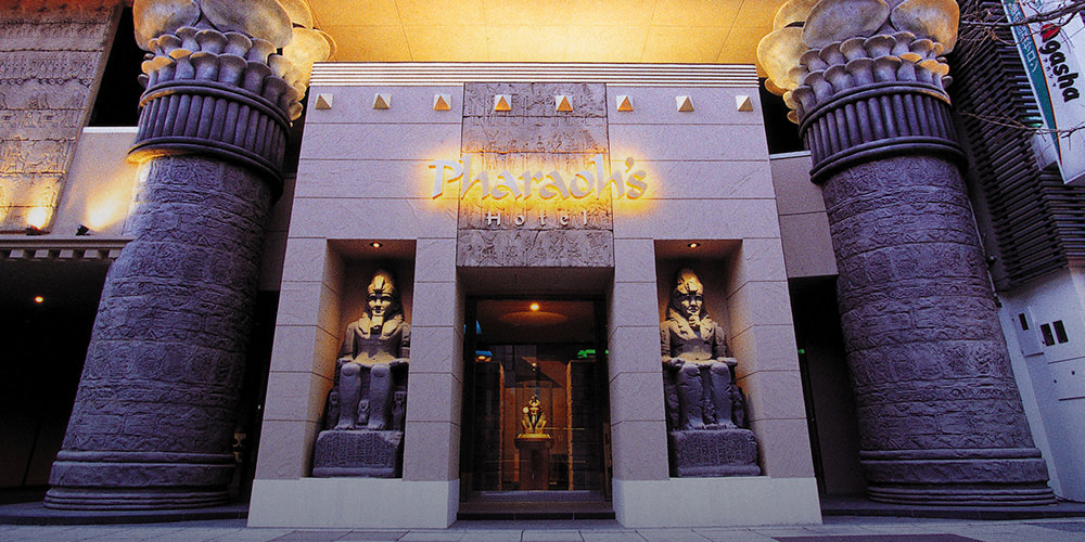 HOTEL pharaoh 外観